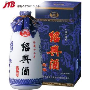 中国 お土産 越王台 陳年白磁花彫酒12年 500ml 紹興酒