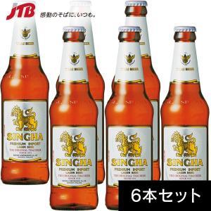 タイ お土産 SINGHA(シンハー) シンハービール6本セット ビール