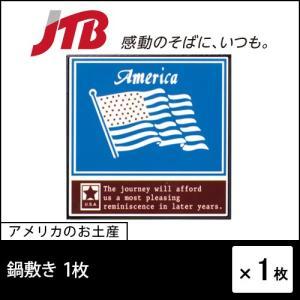 アメリカ お土産 アメリカ 鍋敷き キッチン雑貨 お歳暮
