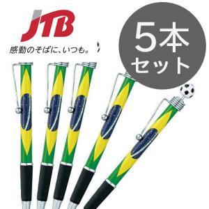ブラジル お土産 ブラジル 国旗ボールペン 5本セット 雑貨