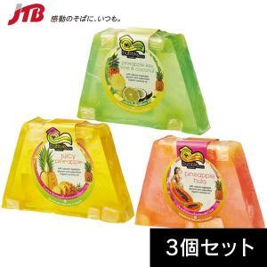 ハワイ お土産 バブルシャックハワイ パイナップルチャンク ハンドメイドソープ3個セット 石鹸 石け...