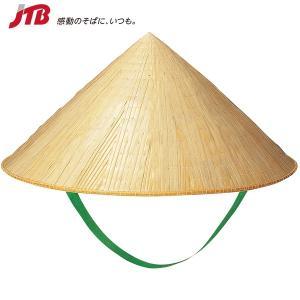 ベトナム お土産 ベトナム ノンラー(笠帽子) 雑貨