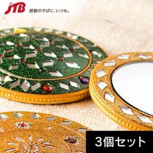 インド お土産 インド 手鏡 3個セット 雑貨
