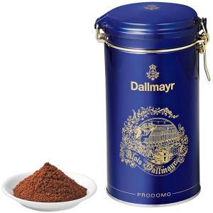 ダルマイヤー コーヒープロドモ缶 ドイツ お土産 コーヒー ドイツ土産 おみやげ JTB 世界のおみやげ屋さん