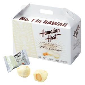 ハワイ お土産 ハワイアンホースト ホワイトマカダミアナッツチョコ ミニボックス 1箱 ハワイ土産 お菓子 JTB 世界のおみやげ屋さん