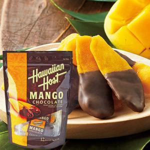 ハワイアンホースト チョコがけマンゴー 1袋 ハワイ お土産 ドライフルーツ ハワイ土産 おみやげ プレゼント 手土産 海外土産 チョコレート JTB 世界のおみやげ屋さん