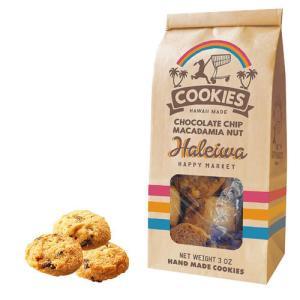 ハレイワ マカダミアナッツ&チョコチップクッキー 1袋 ハワイ お土産 HALEIWA HAPPY ...
