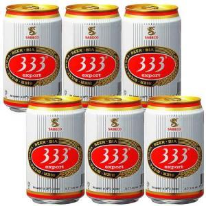 ベトナム お土産 お酒 333ビール6缶セット ビール 東南アジア ベトナム土産 JTB 世界のおみやげ屋さん