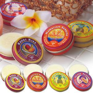 ハワイ お土産 アイランドソープ リップバーム4個セット コスメ フェイスケア ハワイ 雑貨 ハワイ土産 ホワイトデー JTB 世界のおみやげ屋さん