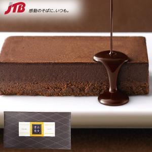 関東のお土産 焼きたてのスポンジにスペシャルスイートチョコレートソースをたっぷりしみ込ませた本格派濃...