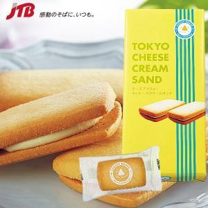東京 お土産 お菓子 チーズブラヴォー 東京チーズクッキーサンド|東京土産 チーズブラボー クッキー...