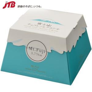 静岡 お土産 お菓子 富士山チョコレートクランチ|チョコレート 関東 静岡土産 お菓子 帰省土産