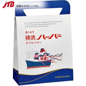 横浜 お土産 お菓子 横濱ハーバー ダブルマロン|焼菓子 関東 食品 神奈川土産 お菓子