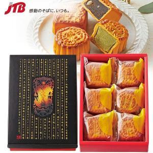 関東のお土産 豆沙・黒麻・栗子・桃仁・椰子・抹茶味のミニ月餅を1個ずつ。一口サイズで色々な味をお楽し...