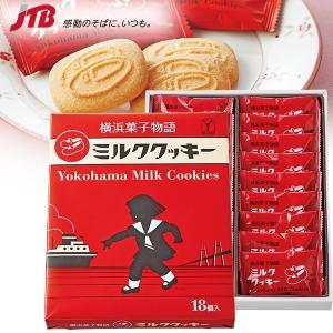 関東のお土産 靴の形を浮き彫りにして焼き上げた、サクサクの香ばしいクッキーです。   ■内容量:18...