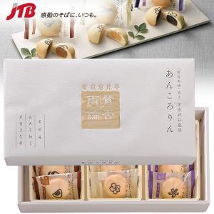 関東のお土産 賛否両論のデザートから着想された「黒胡麻」「白みそ柚子」「黒蜜きな粉」の3味詰め合わせ...