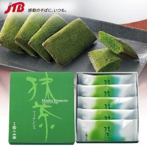 関西のお土産 ふんわりしっとりの生地と一緒に口いっぱいに広がる抹茶の風味。満足度の高い逸品です。  ...