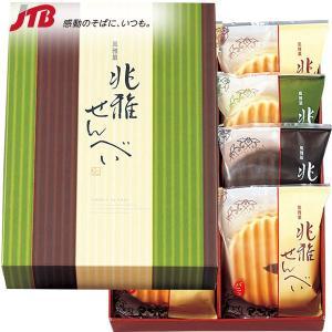 京都 お土産 お菓子 兆雅せんべい 8個入|おせんべい 煎餅 関西 京都土産 帰省土産