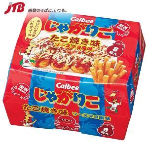関西のお土産 ソースとマヨネーズのコクがくせになる味わいです。   ■内容量:20g×8袋入 ■1箱...