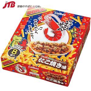 関西のお土産 ソース味に紅しょうが、青のり、かつおぶしが香るかっぱえびせんです。   ■内容量:12...
