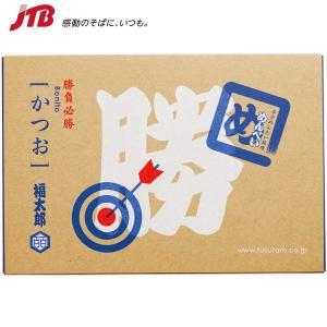 福岡 お土産 お菓子 勝つめんべい(大) 16袋(32枚入) 紙袋付