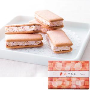 苺きらら 10個入 福岡 お土産|お菓子 お土産 いちご イチゴ クッキー サンド いちごチョコ 手...