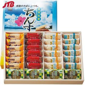沖縄のお土産 味のバリエーションが楽しい いろいろな味を楽しめる一箱5種のちんすこうの詰め合わせ。 ...