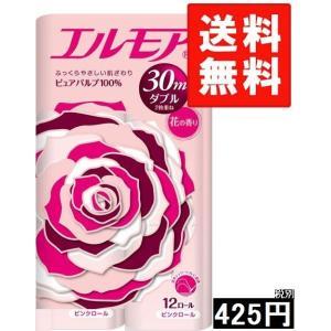 【安心の送料無料】エルモア12Rピンク&香り付...の関連商品7