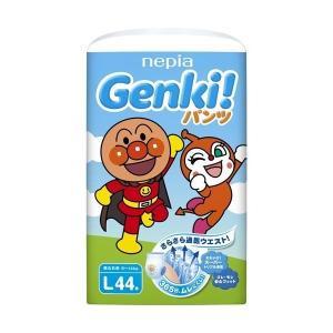 999円!! ネピア GENKI(ゲンキ) フ...の関連商品7