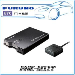 【セットアップなし】FURUNO・古野電気:FN...の商品画像