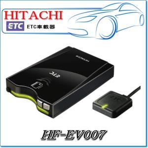 【セットアップなし】HITACHI・日立オートパーツ:HF-...