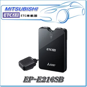 【セットアップなし】MITSUBISHI・三菱電機:EP-E...