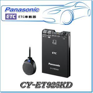 【セットアップなし】Panasonic・パナ...の関連商品10