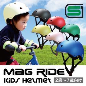 Mag Ride 48-52cm SG規格 軽量 自転車 ヘ...