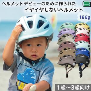 日本最軽量 子供用ヘルメット Mag Ride イチハチロク 46-50cm SG規格 自転車 ヘル...