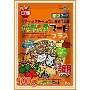 [マルカン]リス・ハムの主食 バランスフードプ...の関連商品5