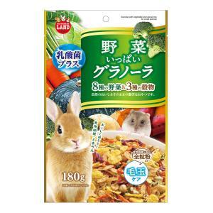 [マルカン]うさぎ元気野菜いっぱいグラノーラ ...の関連商品8