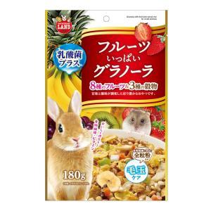 [マルカン]うさぎ元気フルーツいっぱいグラノー...の関連商品1
