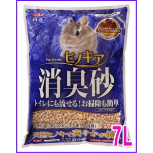 [GEX]Top Breeder ヒノキア 消臭砂7Lの商品画像