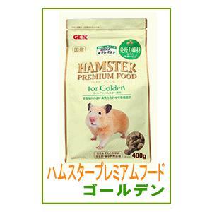 [GEX]ハムスタープレミアムフード ゴールデ...の関連商品3