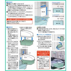 [スドー]小鳥の水浴び容器外掛け式バードバスの詳細画像1