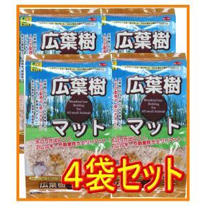 【お買い得】[三晃商会] 広葉樹マット7L×4...の関連商品8