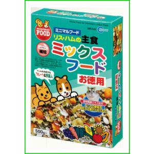リスハムの主食 ミックスフード500g(お徳用)の関連商品9