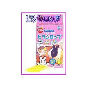 [マルカン]小動物小鳥用ビタシロップ5mlx1...の関連商品1