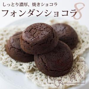 「大人味焼きチョコレート」甘さと苦さのバランスが抜群です♪ カカオ70パーセント以上  賞味期限:お...