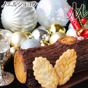 送料無料 ノエルショコラ クリスマスケーキ クリスマスイブ ブッシュ・ド・ノエルの画像