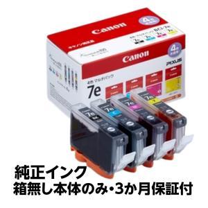 送料無料 【純正アウトレットインク】Canon(キヤノン)純正 インクカートリッジ 4色マルチパック BCI-7E/4MP 《発送日より3ヶ月間保証付》|e-plaisir-shop