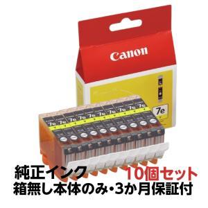 【純正アウトレットインク】CANON(キヤノン)純正 インクカートリッジ 10個セット イエロー BCI-7eY 《発送日より3ヶ月間保証付》|e-plaisir-shop
