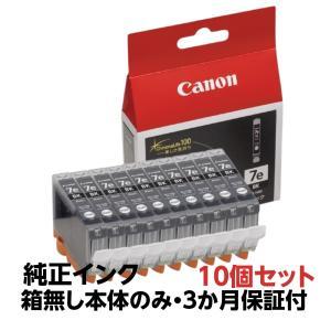 【純正アウトレットインク】CANON(キヤノン)純正 インクカートリッジ 10個セット ブラック BCI-7eBK 《発送日より3ヶ月間保証付》 e-plaisir-shop