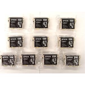 【純正アウトレットインク】EPSON(エプソン)純正 インクカートリッジ 10個セット ブラック ICBK67 《発送日より3ヶ月間保証付》|e-plaisir-shop